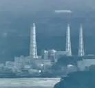 OVNI gigante sobrevuela Fukushima