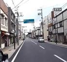 Impactantes imágenes de un terremoto en Japón