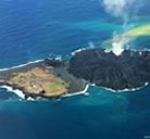 Nishinoshima, una isla que no deja de crecer